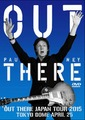 Paul McCartney(ポール・マッカートニー)■Out There Japan Tour 2015 in Tokyo Apr.25