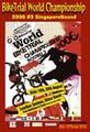 バイクトライアル世界選手権2006