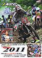 2011年JNCC第3戦ジョニエルG爺ヶ岳大会