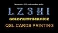 LZ3HI QSLカード 個人輸入代行業務