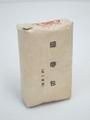 日本軍 実物 兵用 91式包帯 未使用