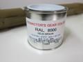 リエナクターズギア カラー RAL8000 ゲルブブラウン