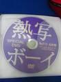 (付録ディスクのみ)fd024 熱写ボーイ SPECIAL DVD No.213 6月号