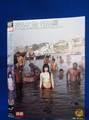 (レンタルDVD)fc200※ケース無し 裸の大陸 特別編 インド※背表紙に色褪せ 中出し ナチュラルハイ RNHDTA286