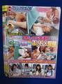 (レンタルDVD)fc087※ケース無し お昼休みのOLに子宮検診と偽って…生中出し99.8%受精SEX  ソフトオンデマンド RSDMU021