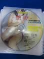(付録ディスクのみ)fd048 【絶対的人妻主義】ー艶妻ー disc:01
