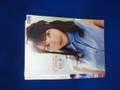 (レンタルDVD)fc303※ケース無し 清楚な美少女の淫らな接吻と4本番 / 本田岬  S1  5SOE859