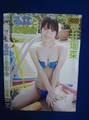 (レンタルDVD)fc053※ケース無し 桜井瑠菜 るなとお茶会  イメージ ICDV30212