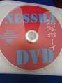 (付録ディスクのみ)fd024 熱写ボーイ 2007.11