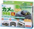 水作 カメの浮島 XL