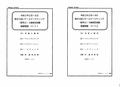令和2年2月19日  3級予想問題パート1・2セット