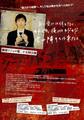 激団リジョロ第二十五回公演『クラウドエンド』大阪•東京公演2枚組