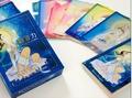 観音力カード(ブルー)