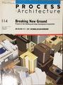 process architecture 114 魅力ある街づくり 住宅・都市整備公団の都市再開発事業