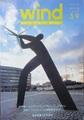 wind Vol.39(商店建築1998年4月号増刊)