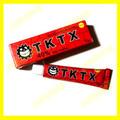 皮膚表面麻酔クリーム 『TKTX』 レッド 40% 10g