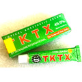 皮膚表面麻酔クリーム 『TKTX』 グリーン 49.9% 10g