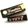皮膚表面麻酔クリーム 『TKTX』 ブラック 55% 10g