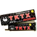 皮膚表面麻酔クリーム 『TKTX』 ブラック 40% 10g