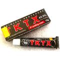 皮膚表面麻酔クリーム 『TKTX』 ブラック 49.9% 10g