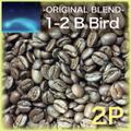 1-2 B-Bird【M/2P】