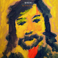 曽我部恵一 / 『My Friend Keiichi』 (ROSE 184/CD ALBUM)
