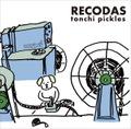 とんちピクルス / 『RECODAS』(ROSE 137/ANALOG 10INCH)