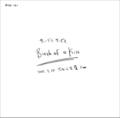 サニーデイ・サービス / 『Birth of a Kiss』(ROSE 191/CD ALBUM)
