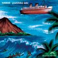 関美彦 / 『HAWAII』 (ROSE 157/CD ALBUM)