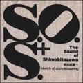 曽我部恵一 / 『sketch of shimokitazawa』 (ROZE 22/CD ALBUM)
