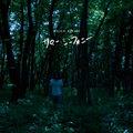 曽我部恵一 / 『サマー・シンフォニー』 (ROSE 107/ANALOG 12INCH+CD)