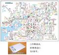 「都市部路線図1 ミニ」 東京(関東)B3ミニサイズ (★四つ折り封筒発送★) ビジネスに 【路線図屋】