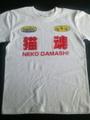 猫魂Tシャツ(白)