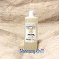 ナノソイコロイドBase 500ml (原液) 送料540円(5000円以上送料無料)