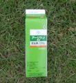 芝生用除草剤 アージラン(1リットル/本)税別価格¥3,420