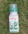 殺虫剤 フルスィング (100g/本) 税別価格¥3,700