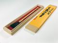 広島くまのの赤ちゃん筆