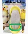 Cuttlebone Holder★カットルボーンホルダー(受け皿つき)