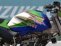 KSR110「Z1000」タンクカバー/黒ゲル