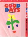 グッド・デイズ/GOOD DAYS