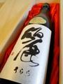 仙禽「麗(うらら)」袋搾り斗瓶囲い無濾過原酒 720ml