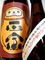 達磨正宗「戌年ブレンド」長期熟成古酒 720ml