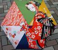 日本文化 折りタタミ傘 舞妓