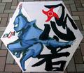 日本文化 折りタタミ傘 忍者