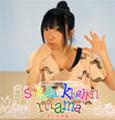 さくらかおりアルバム「sakura kitchen mama」