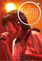 さくらかおりワンマンライブ2011『ハピマイスタア』DVD