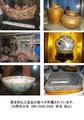 中国古美術品,セット品(価格応相談)