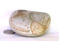 【薬石苑】姫川薬石 盆石 水石 超特選 忍石 天然石絵 365g