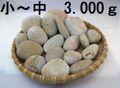 姫川薬石【お徳用セット】B     3,000g