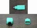 USB-PS/2変換アダプタ